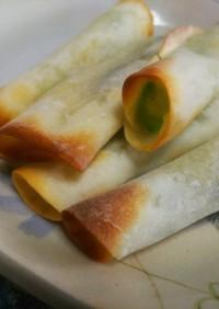 餃子の皮でアスパラチーズ巻き