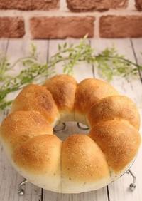 簡単!ちぎりパン☆もちもちバジル