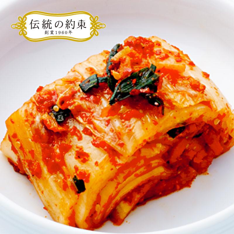 キムチを美味しく食べるための保存方法①