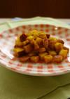 さつま芋のカレー焼き
