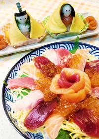 海鮮ちらし寿司(ひな祭りのお寿司)