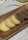 サクホロ♡我が家の定番♡基本のクッキー