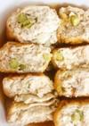 鶏ひき肉と豆腐のふっくら巾着煮