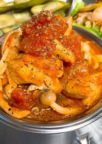鶏肉トマトじっくり煮込み