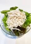 超簡単☆モリモリ食べるツナマヨ大根サラダ
