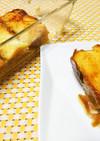 カリフワッ♡オーブンで簡単パンプディング