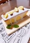 レモンのパウンドケーキ。