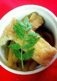 農家のレシピ★ふきと油揚げの美味しい煮物