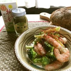 ブロッコリーとえびの柚子胡椒サラダ
