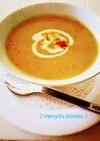 冷製!温製!♡かぼちゃ♡の食べるスープ♪