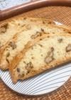 薄力粉で美味しいクルミパン