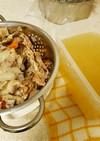 チキンのブイヨン(ラーメン用のスープ)