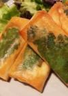 ささみと大葉&チーズの揚げ春巻き♪