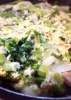 春菊とお野菜たっぷり卵の中華スープ