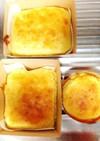重曹使用☆レモンカップケーキ