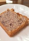マクロビ☆小豆の米粉パウンドケーキ