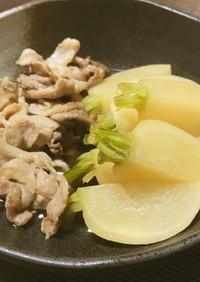 ホクっと美味♪「蕪と豚肉の煮物」