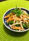 簡単✨水菜と切り干し大根のサラダ