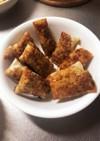 高菜とチーズの揚げ餃子