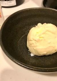 マジックブレットで手作りバター