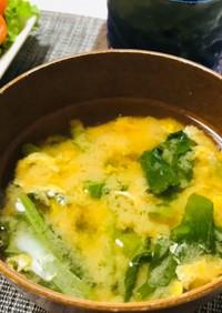 ほっとする小松菜と卵のお味噌汁