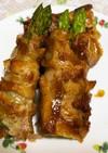 アスパラガスと大葉の豚肉巻き