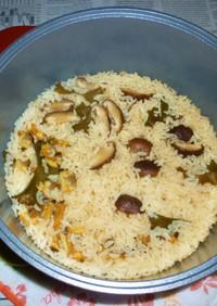 無加水鍋で椎茸とあさりの炊き込みご飯