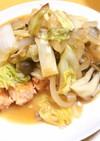 味噌のコク!鮭のちゃんちゃん焼き