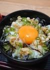 やみつき(^o^)/ 大人の卵かけご飯
