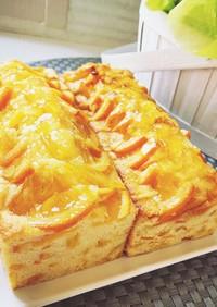 オレンジたっぷり♡パウンドケーキ♡