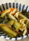 レンジで簡単♪小松菜のおひたし【常備菜】