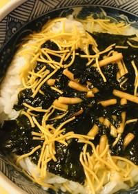 お茶漬けの素●味付海苔&サラダ麵プラスで