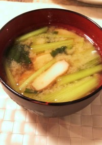 栄養満点☆さつま揚げと小松菜の味噌汁