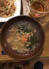 桜えびが香る!簡単中華スープ