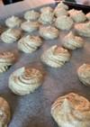アールグレイのメレンゲクッキー・卵白消費