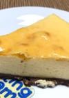 チーズケーキなどに!ブラックボトム②♪