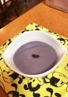 紫キャベツと紫タマネギのスープ