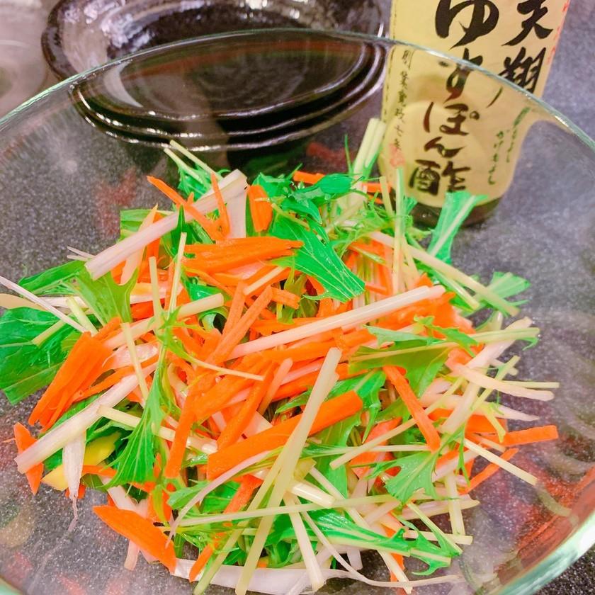 しゃぶしゃぶ用☆香味野菜☆