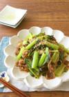 ごはんがすすむ☆牛肉と小松菜の辛みそ炒め