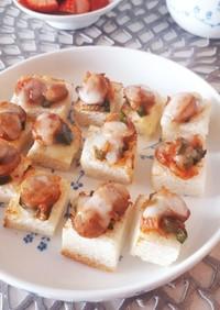 【離乳食】ひとくちピザトースト