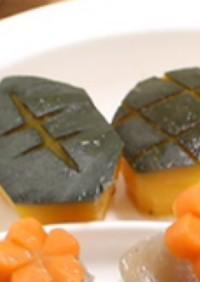 お食い初め◎かぼちゃ煮亀飾り切り