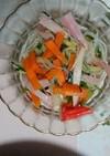 春雨サラダ