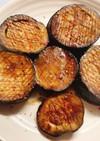 米茄子のバターニンニク醤油ステーキ