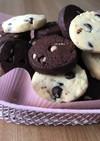 チョコチップ☆アイスボックスクッキー