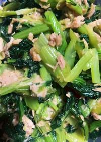 小松菜とツナの簡単和え