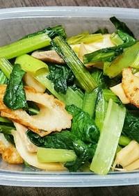 小松菜とちくわのオイスターソース炒め