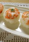 えびの手まり寿司