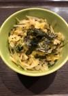 柚子胡椒でさっぱりピリ辛サラダ