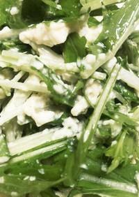 水菜の白和え風サラダ