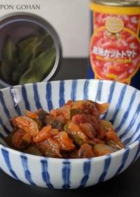 トマト缶のラタトゥイユ【常備菜】